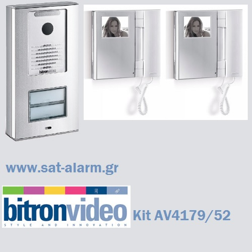 kit-θυροτηλεόρασης Bitron για 2 διαμερίσματα
