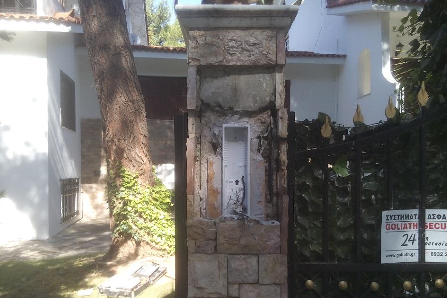 εγκατάσταση θυροτηλεόρασης Golmar