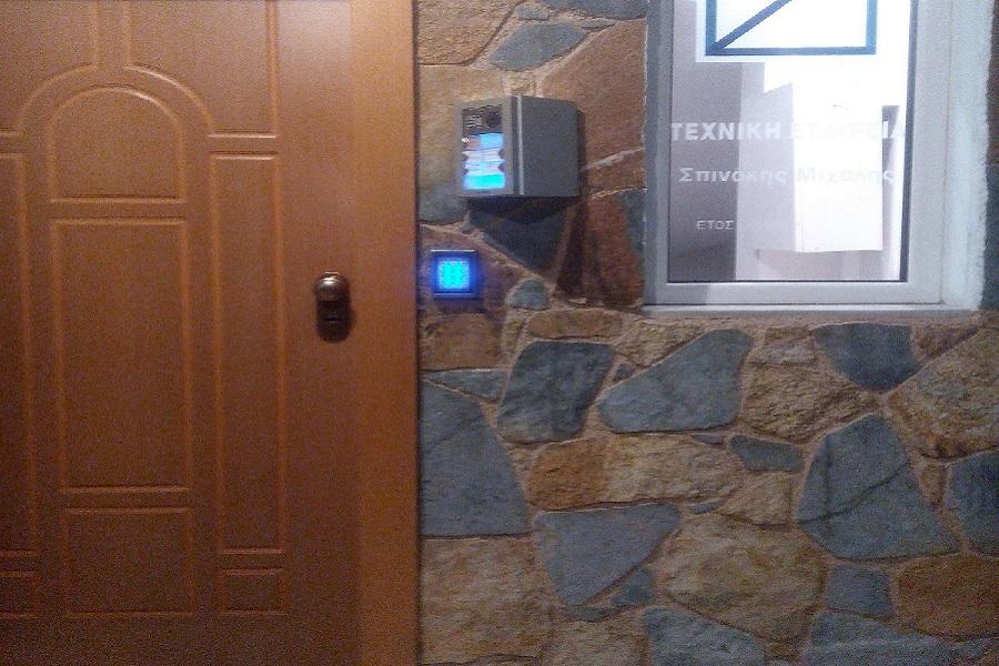 εγκατάστασης του συστήματος αυτόματου κλειδώματος πόρτας εισόδου
