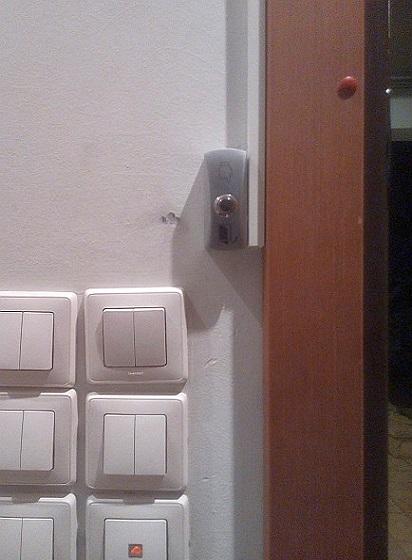 exit button. μπουτον εξόδου για σύστημα αυτόματου κλειδώματος πόρτας