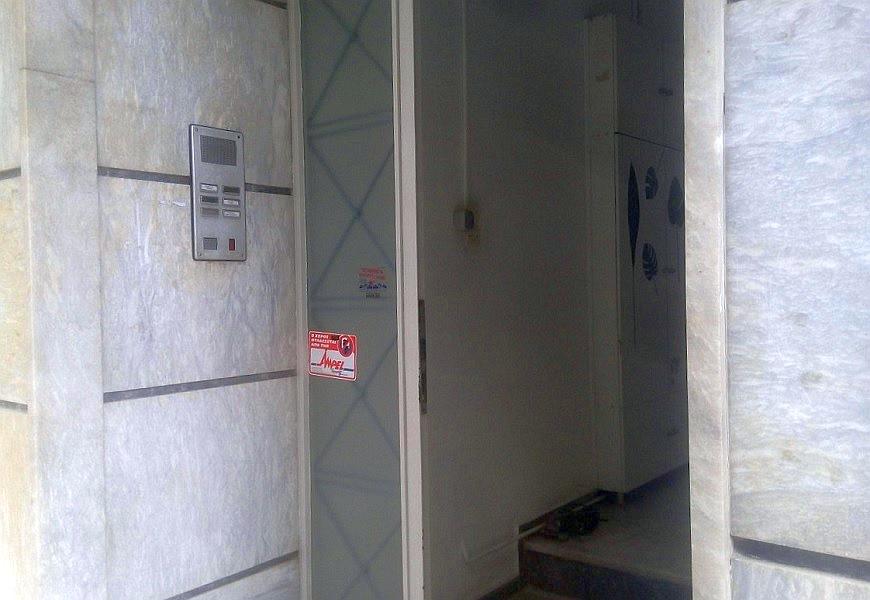 ηλεκτρονικη κλειδαρια πορτας και θυροτηλεοραση