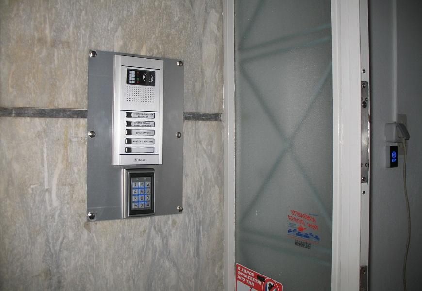 Acces control πορτας εισόδου
